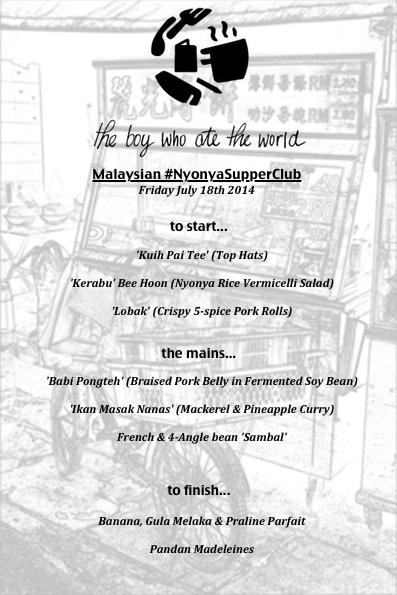July 18th menu